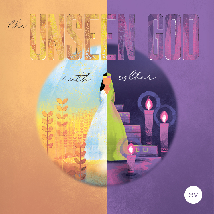 The UNSEEN GOD